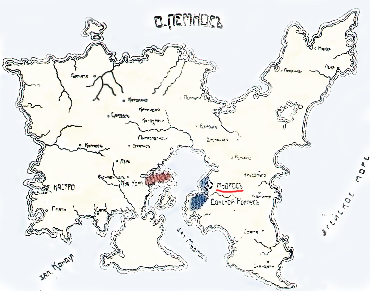 Russkij Lemnos Karta Russkij Parizh